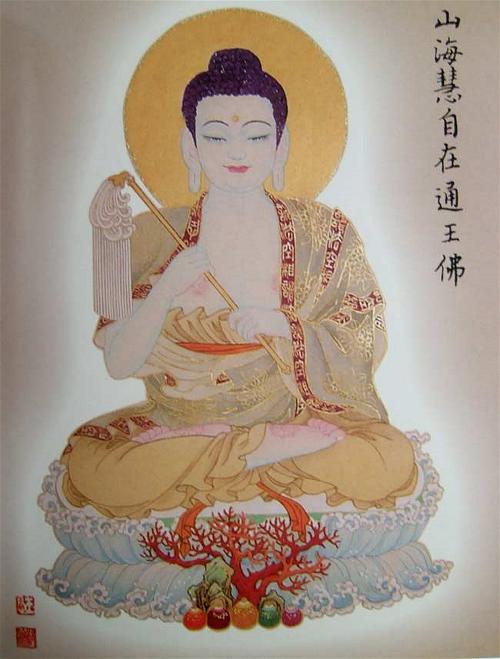 chua-niem-phat-minnesota-son-hai-hue-tu-tai-thong-vuong