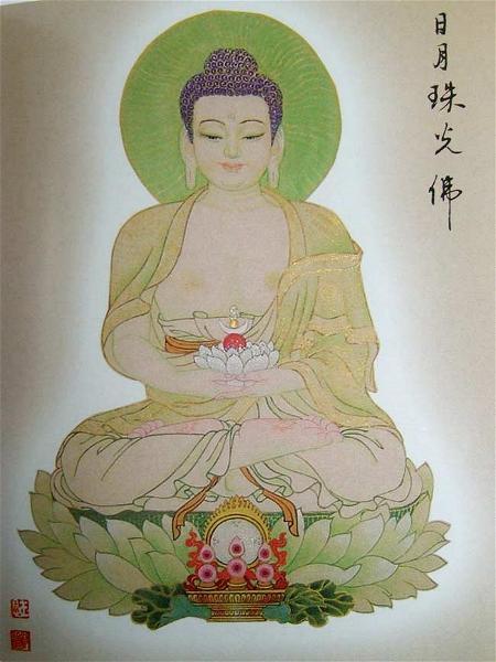 chua-niem-phat-minnesota-nhut-nguyet-chau-quang-phat