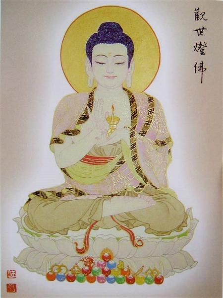 chua-niem-phat-minnesota-quan-the-dang-phat
