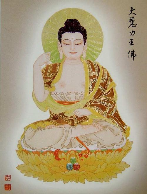 chua-niem-phat-minnesota-dai-hue-luc-vuong-phat