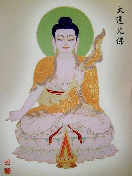 chua-niem-phat-minnesota-dai-thong-quang-phat