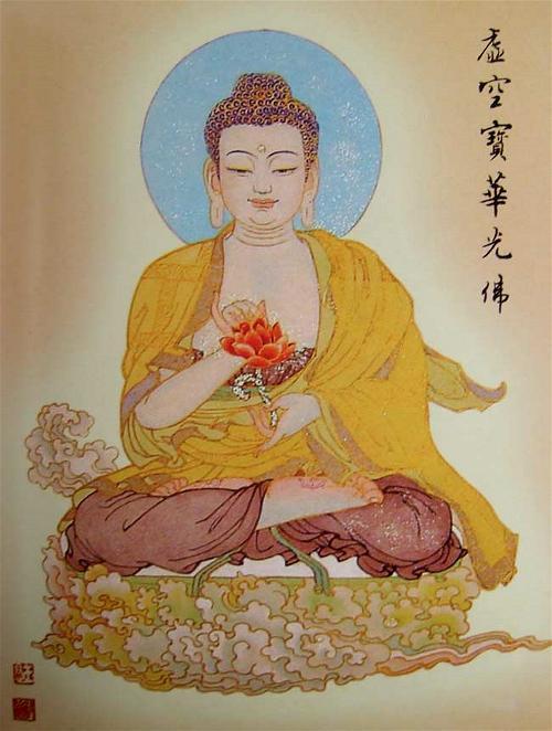 chua-niem-phat-minnesota-hu-khong-bao-hoa-quang-phat