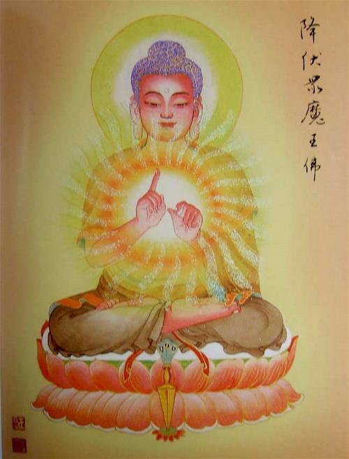 chua-niem-phat-minnesota-hang-phuc-chung-ma-vuong-phat
