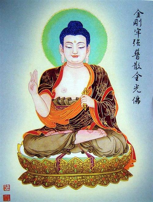 chua-niem-phat-minnesota-kim-cang-lao-cuong-pho-tan-ki