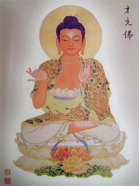 chua-niem-phat-minnesota-tai-quang-phat