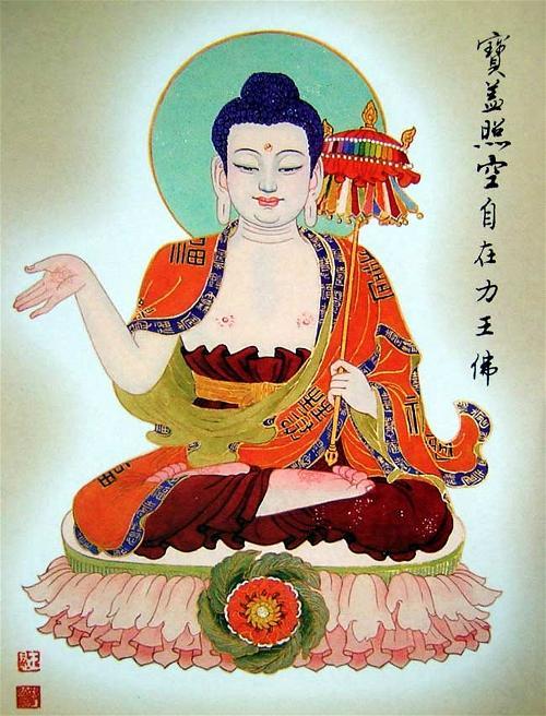 chua-niem-phat-minnesota-bao-cai-chieu-khong-tu-tai-luc